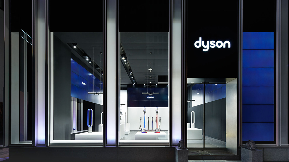 dyson dyson demo. Black Bedroom Furniture Sets. Home Design Ideas