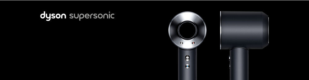 Dyson Supersonic Black Nickel